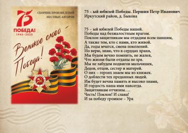 сборник произведений.png